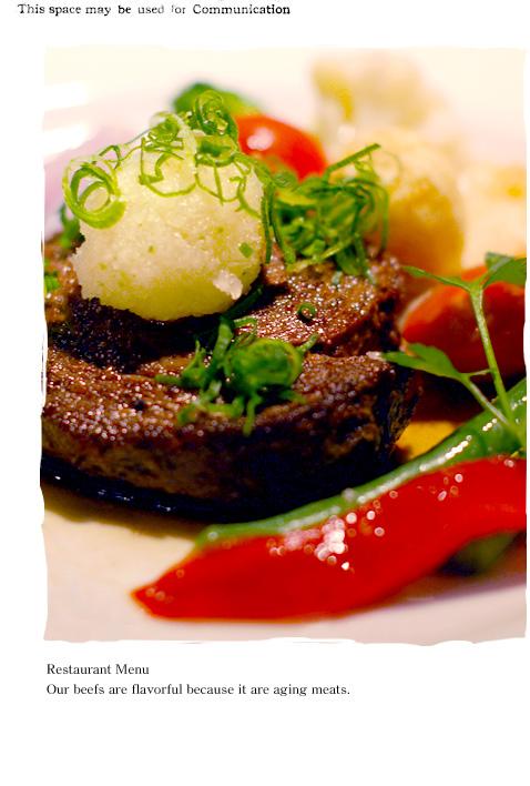 レストラン|ゆうぼくの里|愛媛県西予市|はなが牛|オーガニック|レストラン|精肉|おかざき牧場|無添加