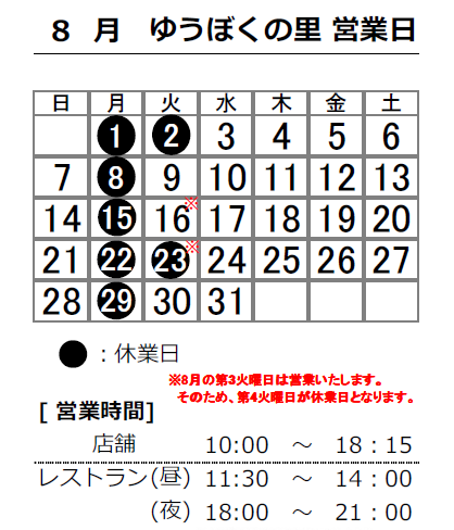 2016Aug